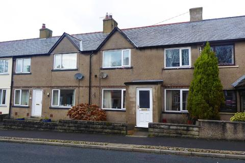 3 bedroom terraced house for sale - Ingleton, North Yorkshire