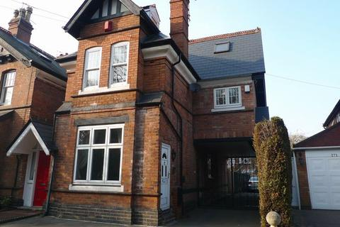 4 bedroom semi-detached house to rent - Streetsbrook Road, Solihull, B91