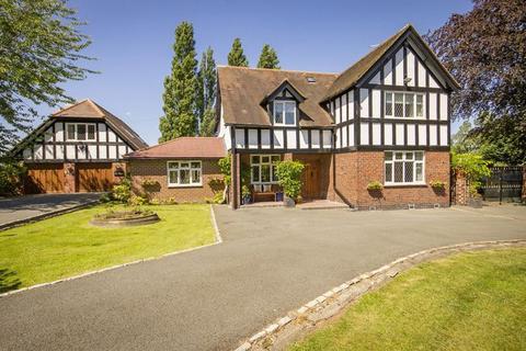 5 bedroom detached house for sale - MILLBROOK, SNELSMOOR LANE, CHELLASTON