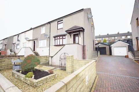 3 bedroom terraced house for sale - Dalgleish Avenue, Cumnock