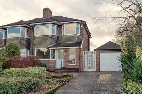 3 bedroom semi-detached house for sale - Conway Road, Knypersley, Staffordshire, ST8 7AL