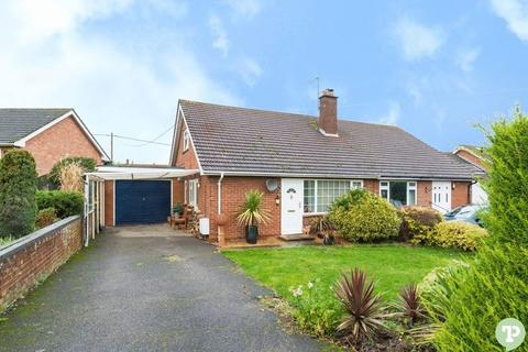 4 bedroom semi-detached house for sale - Keydale Road, Wheatley
