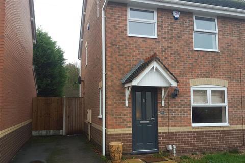 3 bedroom semi-detached house to rent - Lonsdale Drive, Toton, Nottingham