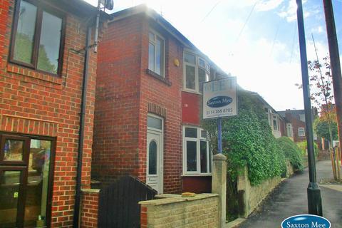 3 bedroom semi-detached house to rent - 5 Daniel Hill Terrace, Sheffield, S6 3JE