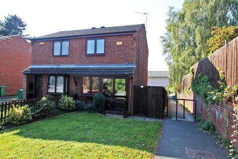 2 bedroom semi-detached house to rent - Ravens Court, Sherwood, Nottingham