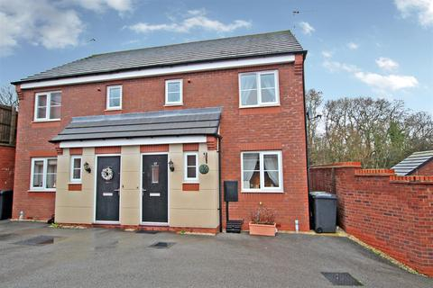 3 bedroom semi-detached house for sale - Howieson Court, Mapperley, Nottingham