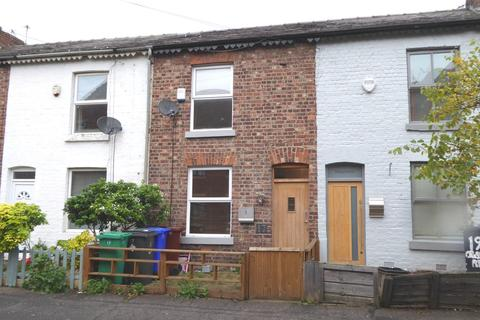2 bedroom end of terrace house to rent - 17 Crossland Road