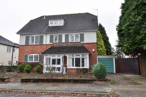8 bedroom detached house for sale - Barron Road, Northfield, Birmingham, B31