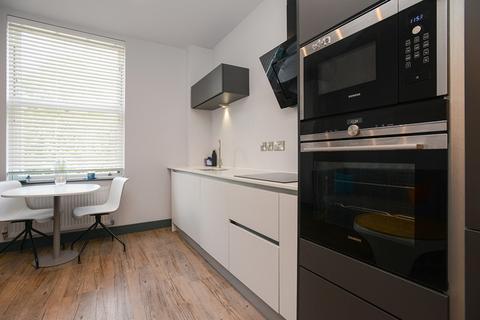 1 bedroom flat to rent - BILLS INCLUDED! Park Suites, Waverley Street, Arboretum