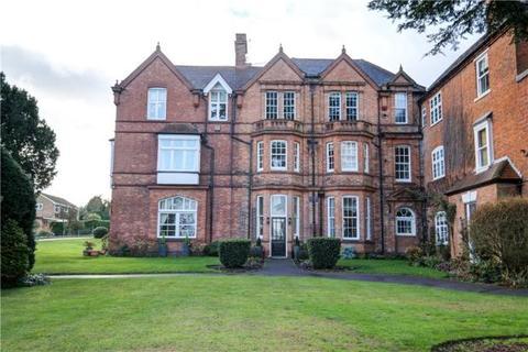 2 bedroom flat for sale - Fetherston Grange, Glasshouse Lane, Lapworth, Solihull