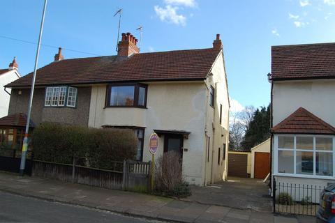 3 bedroom semi-detached house for sale - Weston Way, Weston Favell Village, Northampton NN3 3BN