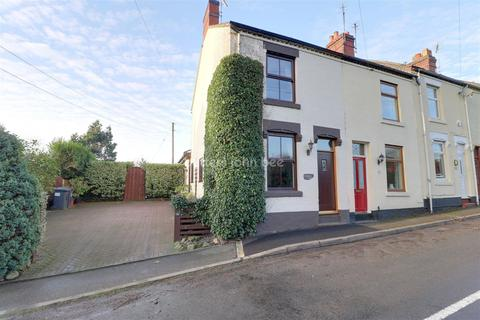2 bedroom end of terrace house for sale - Dunkirk, Bignall End
