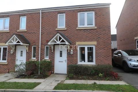 3 bedroom semi-detached house for sale - Wylington Road, Frampton Cotterell