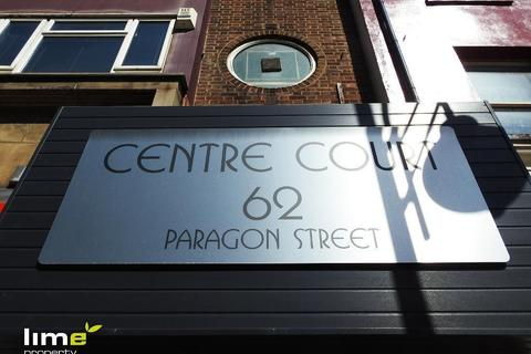 1 bedroom apartment to rent - Centre Court, Paragon Street, HU1