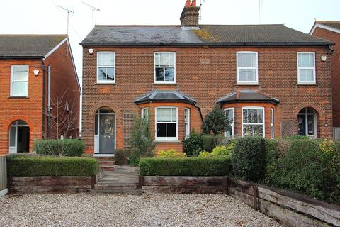 3 bedroom semi-detached house for sale - Writtle Road, Chelmsford, Essex, CM1