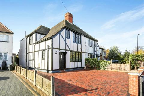4 bedroom semi-detached house for sale - 1 Wrythe Lane, CARSHALTON, Surrey