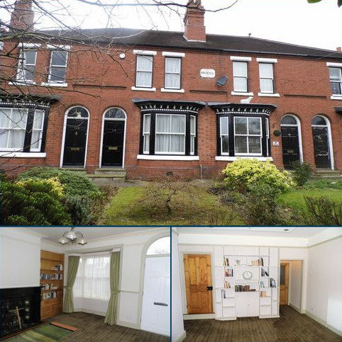 4 bedroom terraced house for sale - Norton Road, Pelsall, Walsall