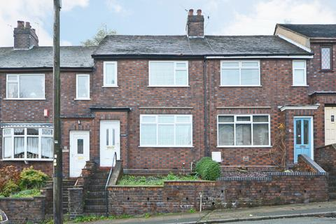 2 bedroom terraced house for sale - Oxford Street, Penkhull