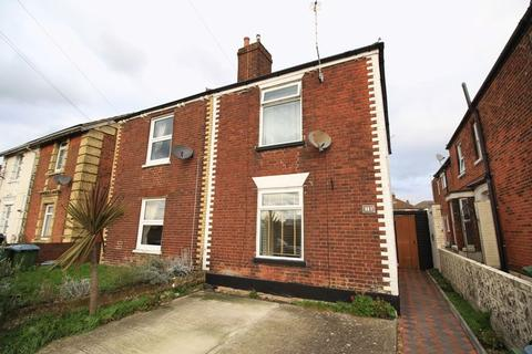 3 bedroom semi-detached house for sale - Elgin Road, Southampton