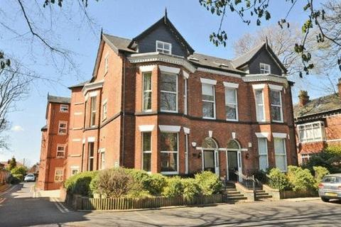 2 bedroom apartment for sale - Heaton Moor Road, Stockport