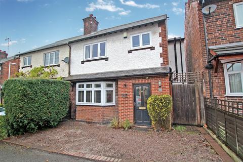 3 bedroom semi-detached house for sale - Moore Road, Mapperley, Nottingham