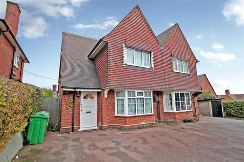 3 bedroom semi-detached house for sale - Flintham Drive, Nottingham