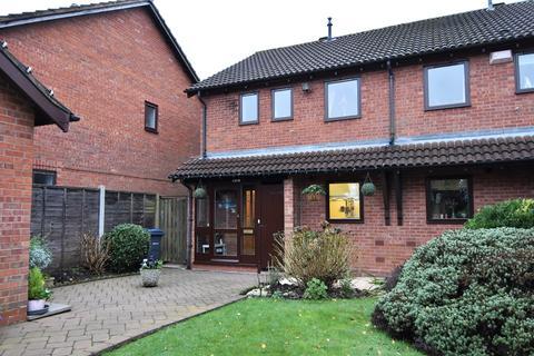 3 bedroom semi-detached house for sale - Oak Farm Road, Bournville, Birmingham, B30