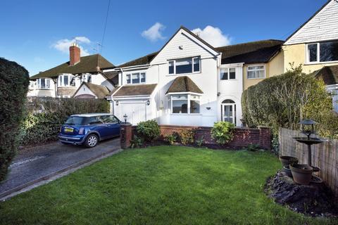 5 bedroom semi-detached house for sale - Chester Road, Aldridge