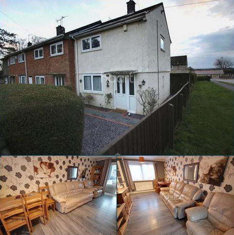 2 bedroom end of terrace house for sale - Swinford Avenue, Leicester, Leicestershire