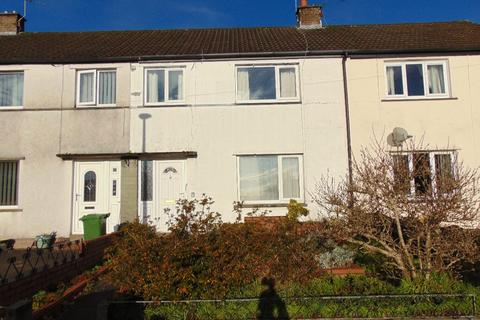 3 bedroom terraced house for sale - 26 Pinfold Close, Cockermouth, Cumbria, CA13 9JW