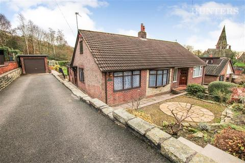 2 bedroom semi-detached bungalow for sale - New Lane, Brown Edge, ST6 8TQ