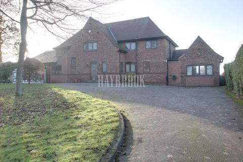 5 bedroom detached house for sale - Sandygate, Wath-upon-Dearne