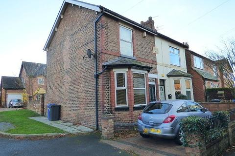 2 bedroom house for sale - The Weint, Rixton, Warrington