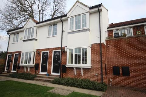 2 bedroom ground floor flat for sale - St. Johns Court, Thorner, Leeds, LS14 3AX