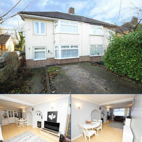 3 bedroom semi-detached house for sale - Heybridge Road, Ingatestone, Essex, CM4