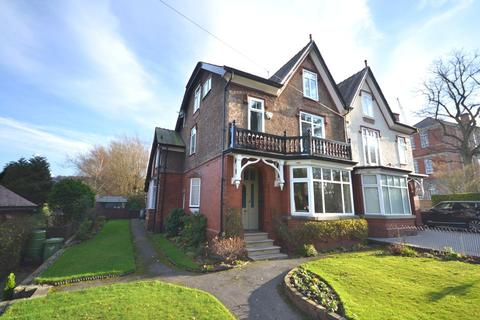 6 bedroom semi-detached house for sale - Fence Avenue, Macclesfield