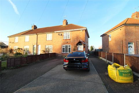 3 bedroom end of terrace house for sale - Spalding Road, Deeping St. James, Peterborough, PE6