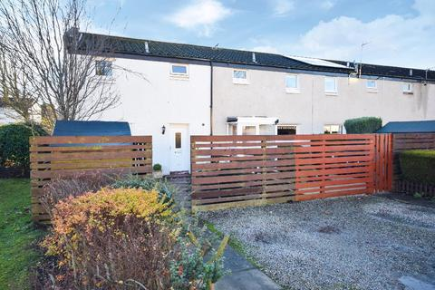 3 bedroom end of terrace house for sale - Mortonhall Park View, Mortonhall, Edinburgh, EH17 8SW