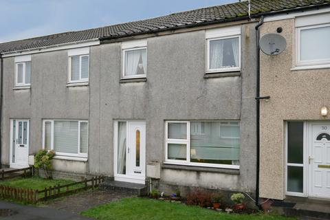 3 bedroom terraced house for sale - Braidwood Place, Linwood PA3