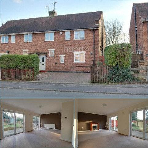 3 bedroom semi-detached house to rent - Edgewood Drive, Hucknall, NG15