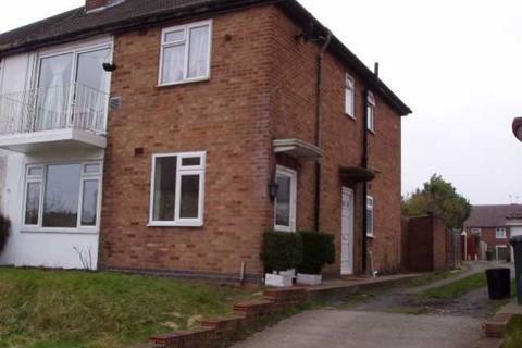 2 bedroom maisonette for sale - Selsey Close, Coventry, West Midlands, CV3 4EF
