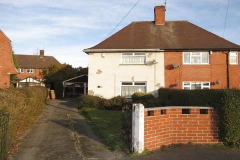2 bedroom semi-detached house for sale - Naseby Close, Nottingham, NG5