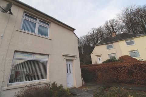 2 bedroom flat to rent - Monieburgh Road, Kilsyth, North Lanarkshire, G65 0JB