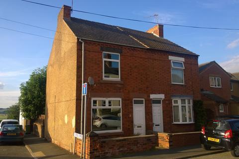 2 bedroom semi-detached house for sale - Heywood Street, Brimington, Chesterfield S43