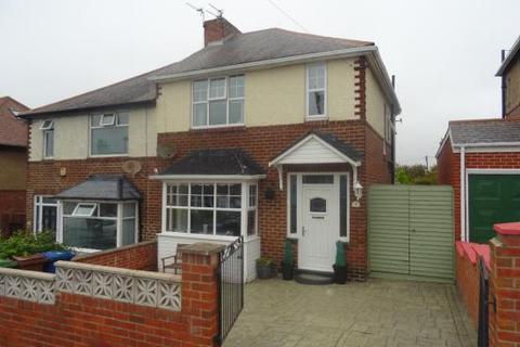3 bedroom semi-detached house for sale - Tantobie Road, Denton Burn NE15