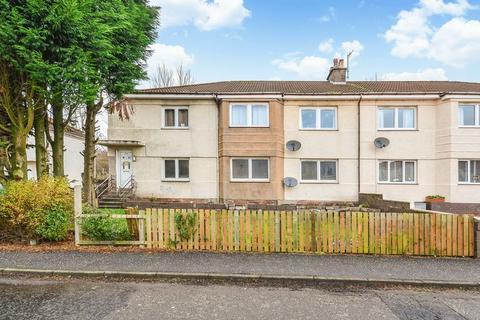 4 bedroom apartment for sale - Kelvin Way, Kilsyth