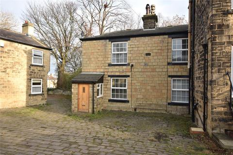 2 bedroom terraced house for sale - Lane End, Pudsey, West Yorkshire