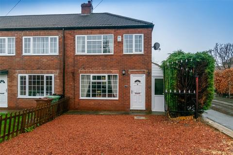 3 bedroom end of terrace house for sale - Astley Lane, Swillington, Leeds, West Yorkshire, LS26