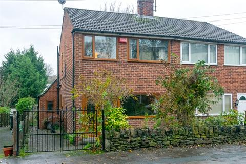 4 bedroom semi-detached house for sale - Coach Road, Leeds, West Yorkshire, LS12