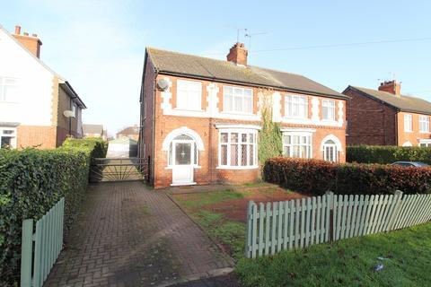 3 bedroom semi-detached house for sale - West Common Lane, Scunthorpe